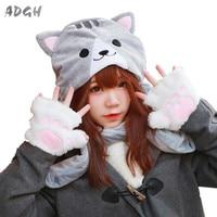 Sweet Cute Women's Cat Ears Hat Pocket Scarf Game Neko Atsume Cosplay Scarf Hooide Lolita Winter Warm Gray Scarf Wholesale Lot