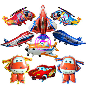 balloon helicopter airplane balloon foil helium ballon children cars birthday party supplies inflatable toys cars balloons image