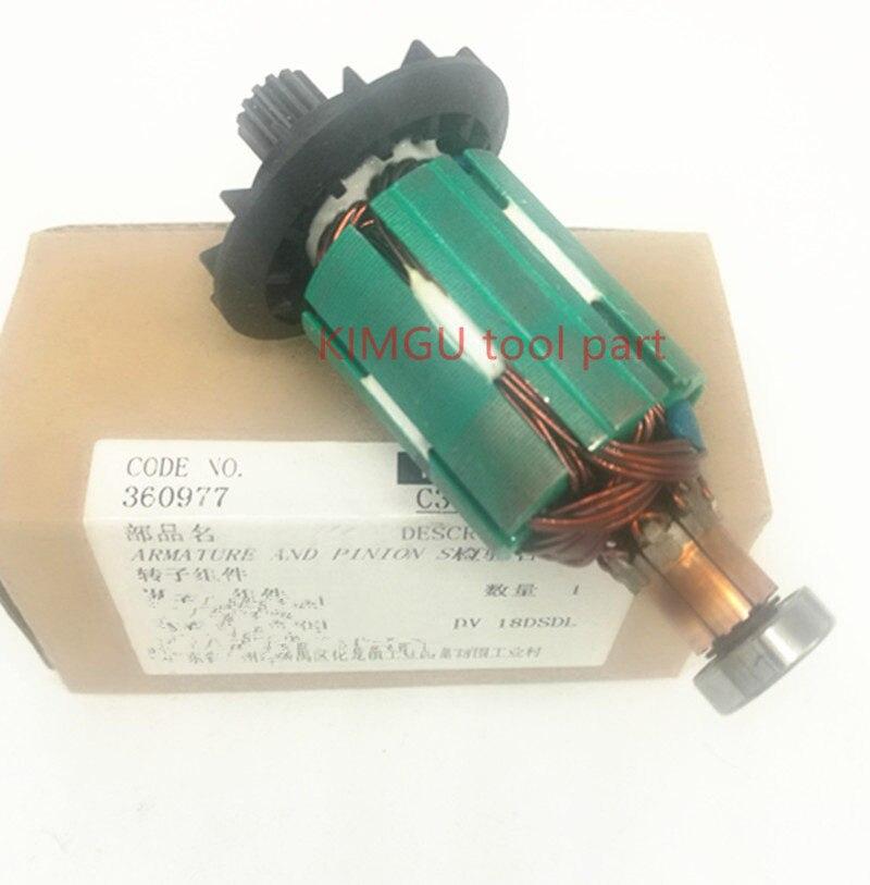 ARMATURE 220V-240V Rotor 360977 For Hitachi DV18DSDL DV18DL2