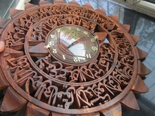 Pakistan Hand Carved Walnut Quran watch Home Furnishing decorative watch clock