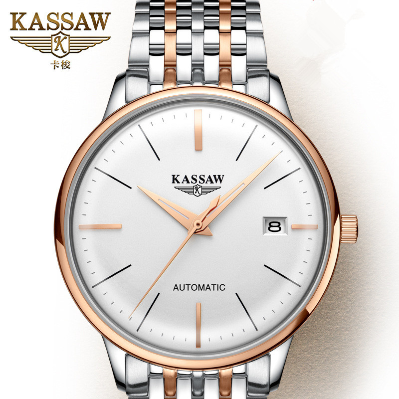 KASSAW Mens Watches Top Brand Business Fashion Automatic Mechanical Watch Men Steel Sport Waterproof Watch Relogio MasculinoKASSAW Mens Watches Top Brand Business Fashion Automatic Mechanical Watch Men Steel Sport Waterproof Watch Relogio Masculino
