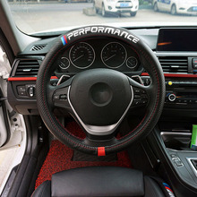Carbon Fiber Car Steering Wheel Cover For BMW F10 F20 F30 E90 E91 E92 E93 E82 E81 E87 E88 E34 E60 E61 E84 E70 X1 X5 plusobd for bmw e90 e91 e87 x1 e84 special dvr hidden dedicated car dvr vehicle recorder wifi camera 100% car original style