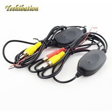 2.4Ghz Wireless Transmitter Receiver for Car Reverse Rear View Camera and Car DVD Player Parking Monitor