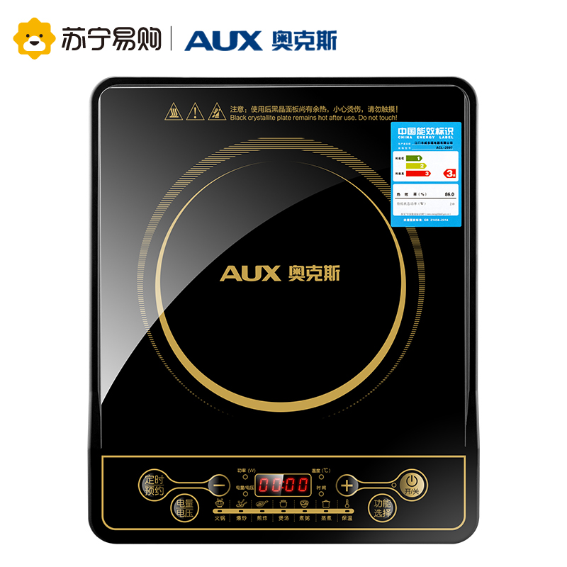 AUX Special offer Induction Cooker Genuine Home Electromagnetic cooker intelligent Non-slip Hot pot dmwd electric induction cooker waterproof high power button magnetic induction cooker intelligent hot pot stove 110v 220v eu us