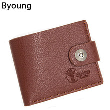 Random shipme Wallet PU Short Clutch Wallets For Men Leather Wallet Men Slim Purse Fashion Casual Male Coin Pocket Wallets(China)