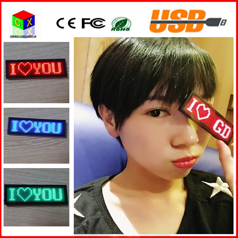 44*11 Red Scrolling Led Badge Rechargeable LED Business Card Screen With Magnet / LED Name Tag Rechargable Programmable