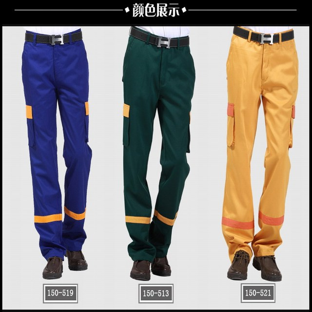 Yemingduo autumn work wear trousers male gas station work pants anti-static reflective pants