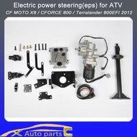 Atv steering electric power steering(EPS) for ATV CF MOTO X8 / CFORCE 800 / Terralander 800EFI 2012