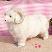 Simulation sheep  polyethylene&furs sheep  model funny gift about 33cmx15cmx27cm