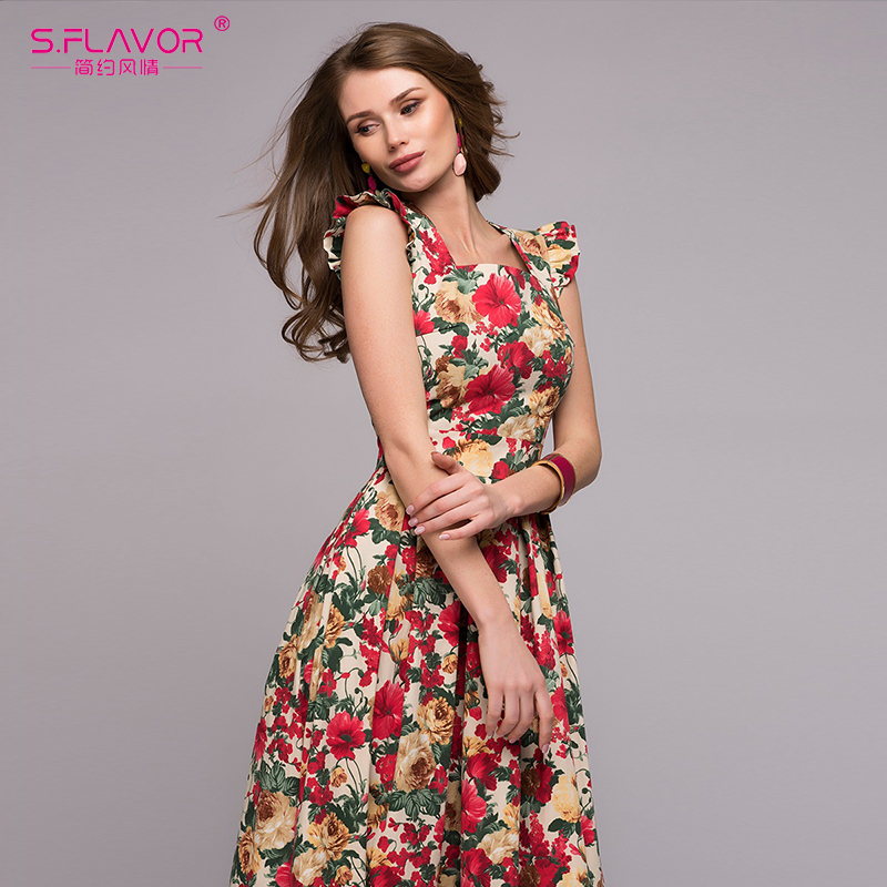Elegant Floral Print Party Dress 2