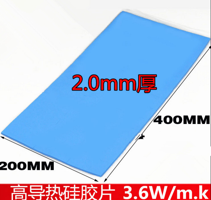 High thermal conductive insulation blue thermal conductive Silicon sheet 2.0*200*400mm LED radiator Silicon gel sheeting earthing fitted sheet 137x 203cm silver antimicrobial fabric conductive