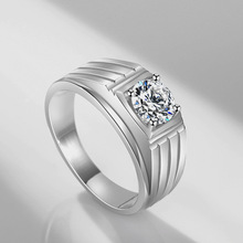 Simple Mens Ring 1.25ct Carat Cubic Zircon Engagement Rings Male Fashion Wedding Jewelry