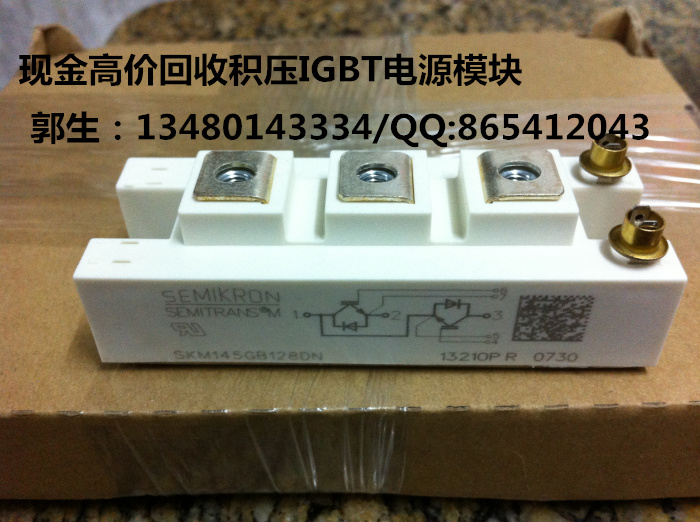 High recovery of IGBT SKM145GB128DN/SKM145GB124DN cash finish high voltage module recycling disassemble the power supply module 2mbi400n 060 2mbi300u4h 120 high cash recovery recovery