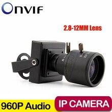 960 P микрофон камеры мини IP камера поддерживает ONVIF 2.8 — 12 мм ручным варифокальным зум-объектив P2P и играть камеры видеонаблюдения безопасности