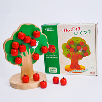 [ Funny ] DIY Wood Magnetic apple tree blocks model Wooden fancy early education toys baby learn&Grow mathematics toy best gift