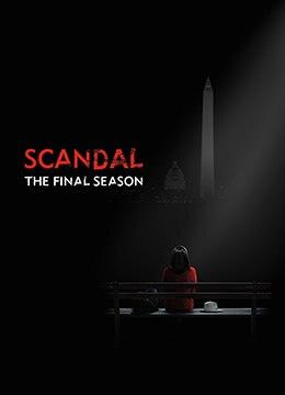《丑闻 第七季》2017年美国剧情,惊悚电视剧在线观看
