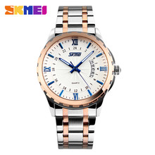 цена на SKMEI 9069 Men Quartz Watch Men Full Steel Wristwatches Dive 30M Fashion Sport Watch relogio masculino 2018 Luxury Brand Watches