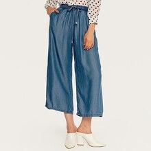 Wasteheart Summer Tencel Women Fashion Blue Long Loose Pants Wide Leg Elastic High Waist Female Cowboy Jeans XL