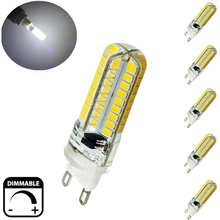 5-pack 4W Silicone Coated Dimmable G9 LED Light Bulb 360 Degree 40w Equivalent 72pcs Epistar SMD 2835