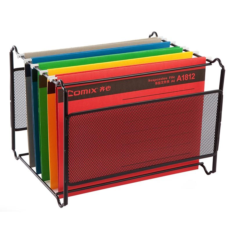 Metal Desk Accessories Mesh…