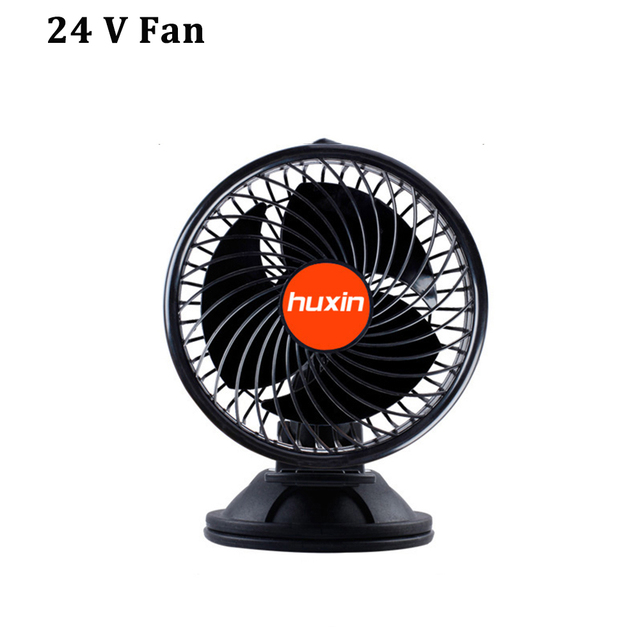 2-Speed Fans DC 24V Cooling Air Fan 6.49 Inch Electric Fans