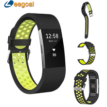 For Fitbit Replacement bands Silicone Smart band Strap for Charge 2 Sport Strap Band Wearable Device Smart Accessories Leegoal