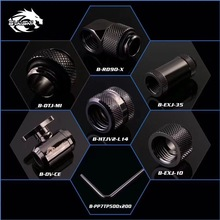 BYKSKI Black Version G1/4 Plug / Hose Fitting / OD14mm Hard Tube Fitting / Filter / Thermometer / Rotary Fitting / Water Switch