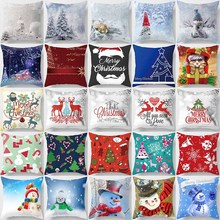 Creative design merry Christmas  beautiful picture anime cartoon pattern men women square pillow case snow