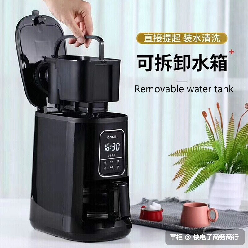 Smart Coffee Machine LCD Smart Touch Coffee Pot Household Small Fully Automatic American Drip Type Grinding Bean Machine