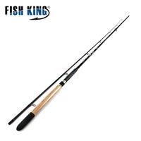 FISH KING 99% Carbon 2.1M 2.4M 2.7M 2 Section Lure Weight 5-25g Soft Lure   Fishing     Rod   Spinning   Fishing     Rod