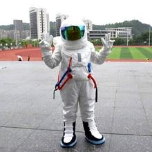 все цены на Super Space Suit Mascot Astronaut Aerospace Engineering Universe Sandbox Costumes онлайн