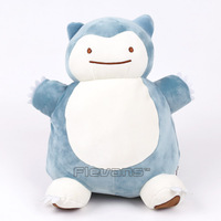 Ditto Change Snorlax Anime Cartoon Plush Toys Soft Stuffed Animal Dolls 30cm