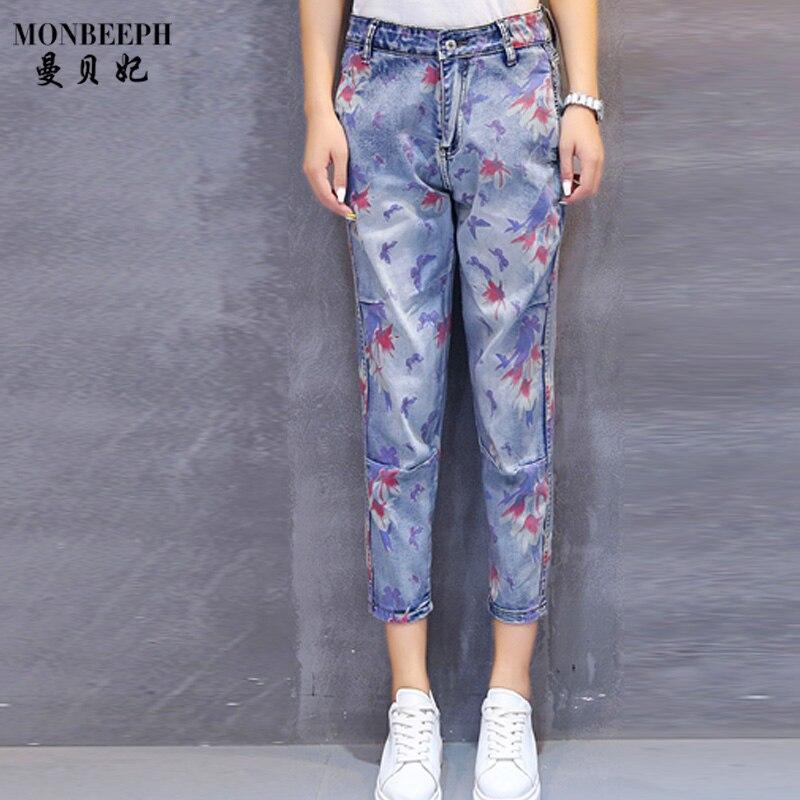 Online Get Cheap Size 7 Jeans Waist Size -Aliexpress.com | Alibaba ...