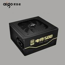 Aigo Rated 500W PC ATX Power Supply Computer 80 PLUS Gold Medal Certification Active PFC Power Conversion Efficiency 90%