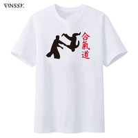 Aikido Printed Mens T Shirt 2017 New Fashion Short Sleeve O Neck Tee Japanese Style Male