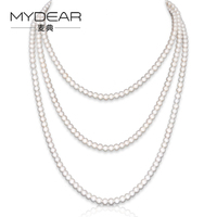 MYDEAR Multiply Layered Fine 5 6mm Freshwater Potato Pearls Necklace