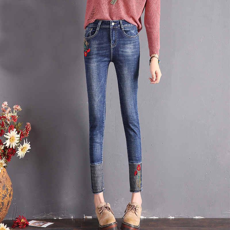 HEE GRAND джинсы-карандаш для женщин обтягивающие брюки 2018 вышивка с высокой талией джинсы-стретч сетка, пэчворк, для женщин брюки WKN597
