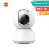2019Xiaomi Mijia Smart cámara HD 1080P vista de 360 grados cámara PTZ versión infrarrojos visión nocturna Wifi Cámara control remoto de llamadas