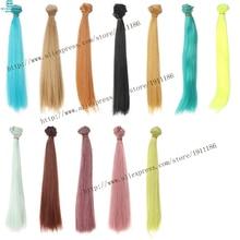 1pcs 25cm 100cm Straight wigs hair for dolls BJD SD DIY wigs things for dolls