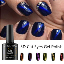 CHIVENIDO 3D Cat Eye Nail Gel Polish Rubbing Nails Holographic UV GEL Lot Color for Art