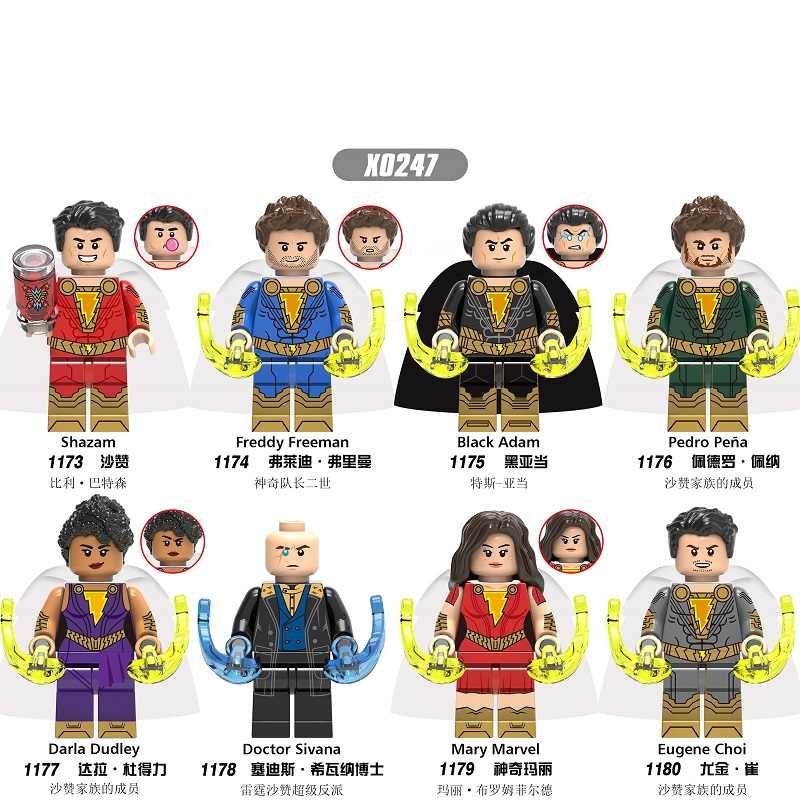 เดี่ยว DC Super Hero Shazam Freddy Freeman Doctor Sivana Mary Marvel Eugene Choi Aquaman Manta Mini และคิดบล็อกอาคาร