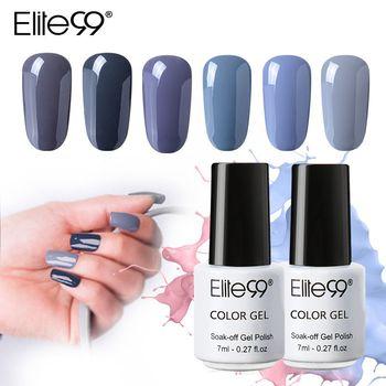 Elite99 7 ml Grau Farbe Nagel Gel Polnisch Tränken weg vom LED UV Gel Nagellacke Lack Semi Vernis Permanent Gel lacke