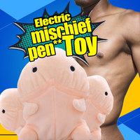 Electric Can Sound Ushihito Plush Penis Plush Toy Japanese Anime Stuffed Soft Doll Funny Gift