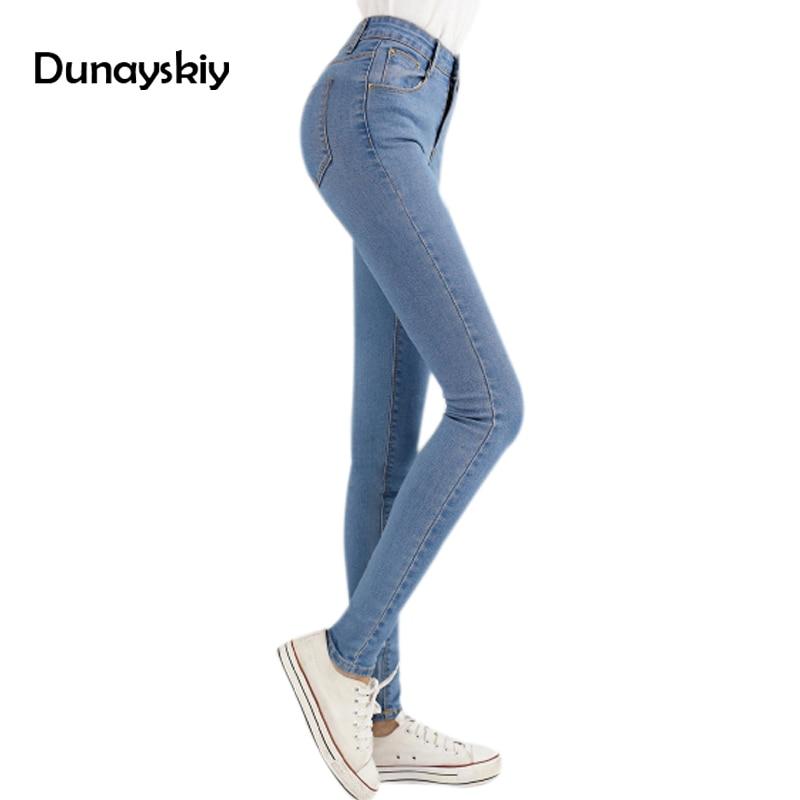 Women Jeans Solid Denim Skinny Pencil Pants For Girls Slim Mom Jeans Push Up Pants Trousers High Waist Jean Mujer Dunayskiy