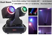 Новый дизайн диафрагмы 80W Сид moving головные света 2X30W Сид RGBW 4in1 вело свет луча DMX каналы 16/22 профессиональный диджей осветительного оборудования