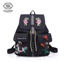 Kuluosidi Винтаж Сумки-холсты школьный рюкзак Для женщин школьная сумка для Обувь для девочек путешествия большой Ёмкость женский Рюкзаки для подростков Обувь для девочек