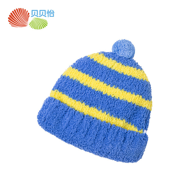 a111f24387e 2017 New Design Baby Hat Candy Color winter Keep Wear Cap Baby sweater hat  For kids outwear windproof clothes 153P168