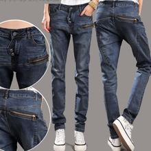 Новые свободные женские джинсы-шаровары с высокой талией