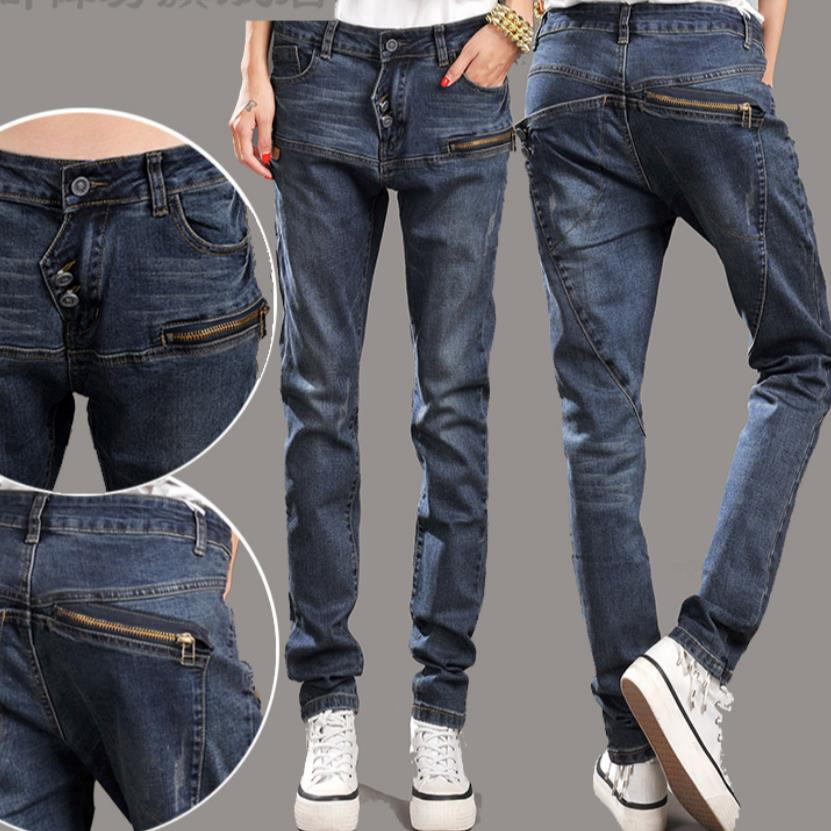 New High Waist  Loose Harem Jeans Casual Denim Jeans Women
