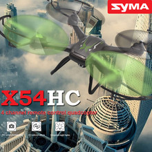 SYMA X54HC 2.4G 4CH Novel Appearance Remote Control Airplane Model Toy Cool Rc Quadcopter Drone For Children Gift White Black